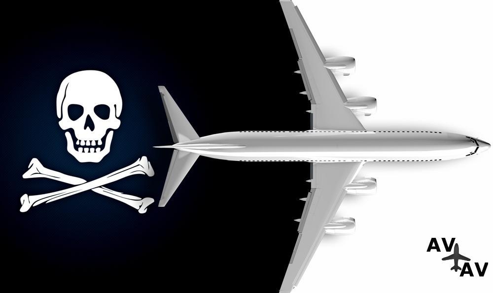 перевозка умерших самолетом