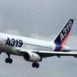 Аренда ритуального самолета Airbus A319