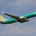 Аренда ритуального самолета Boeing Business Jet 2 (BBJ 2)