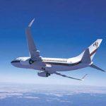 Аренда ритуального самолета Boeing Business Jet (BBJ)